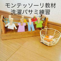 おうちでモンテッソーリ教育の環境をつくるための手作り教材です。子供のための手作り教材で、集中力・巧緻性が身につくものです。子供の集中力・器用さをアップさせてあげて、自立をサポートをしています。こちらは、洗濯バサミ練習の教材です。洗濯ばさみを扱うことで は... Fun Games, Games For Kids, Diy For Kids, Activities For Kids, Crafts For Kids, Montessori Art, Origami, Kids Study, Diy Toys