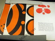 Карнавальная маска тигр (Самоделка из картонка). Больше воспоминаний - http://samoe-vazhnoe.blogspot.ru/