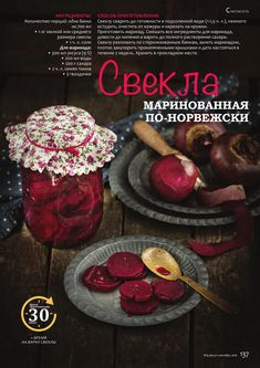 Crème Brûlée Magazine Урожай и заготовки New Recipes, Cooking Recipes, Beetroot Recipes, Veg Dishes, Homemade Seasonings, Incredible Recipes, Healthy Juices, Cooking Time, Food Photo