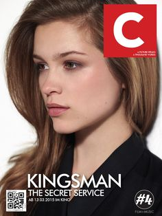 Photo Archive: Click image to close this window Sophie Cookson, Kingsman The Secret Service, Most Beautiful, Beautiful Women, British Actresses, Interesting Faces, Celebs, Celebrities, Photo Archive