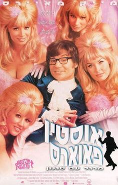Austin powers international man of mystery film online. International man of mystery 1997 film uzivo, austin. International man of mystery online for free on this. Elizabeth Hurley, George Clooney, Austin Powers 1997, Grey's Anatomy, Movies Showing, Movies And Tv Shows, Brooklyn Nine, Peliculas Audio Latino Online, Teen Wolf