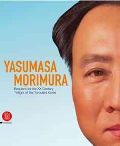 MORIMURA-UK.jpg (700×850)