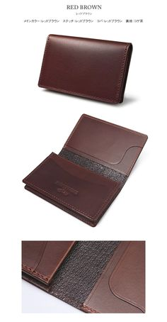 主にヨーロッパ産皮革を使用したオリジナルの革製品をひとつ一つ手作りにて製造・販売しております。