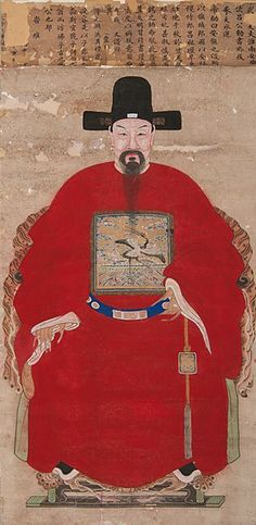 CHINESE ANSESTOR SCROLLS | 156: Chinese Male Ancestor Scroll : Lot 156