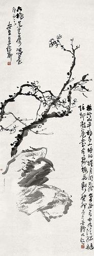 吴昌硕 梅花图 by China Online Museum - Chinese Art Galleries, via Flickr