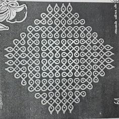 Rangoli Designs With Dots, Rangoli Designs Images, Beautiful Rangoli Designs, Simple Flower Design, Simple Flowers, Flower Designs, Padi Kolam, Muggulu Design, Celtic Knots