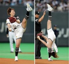 """STRANGE BASEBALL PIXS - ONE OF THE GREATEST """"FIRST PITCH"""" EVENTS IN JAPAN!"""