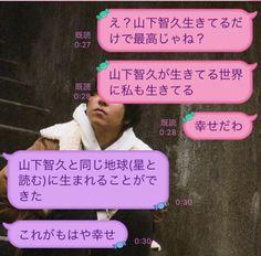 ちい*一生sweetie*(@chii_sweetieP)さん | Twitter