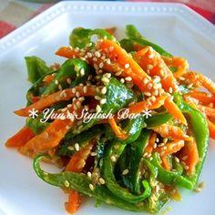 茄子嫌いさんにこそ食べて欲しい!この茄子、半端なく美味しい〜っ♡生姜焼き茄子《簡単★節約》 : 作り置き&スピードおかず de おうちバル 〜yuu's stylish bar〜 Home Recipes, Asian Recipes, Ethnic Recipes, Japanese House, Japchae, Green Beans, Food And Drink, Dinner, Vegetables