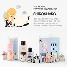 Aritaum - Shiro & Maro x Aritaum Baby Face Ampoule Mist 130ml (2 Types) #koreanbeauty #koreanskincare #aritaum