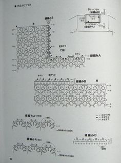 бл22 (518x700, 259Kb)