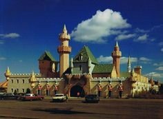Dispensa's Kiddie Kingdom, Elmhurst, Illinois (now: Oakbrook Terrace, IL) (1975-1984) Dispensa's Castle of Toys
