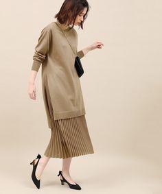 Japanese Fashion, Modern Fashion, Minimalist Fashion, Muslim Fashion, Hijab Fashion, Skirt Fashion, Fashion Dresses, Casual Hijab Outfit, New Shape