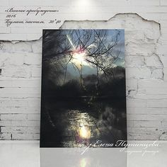 """""""Spring awakening"""",  pastel, paper 30*40"""