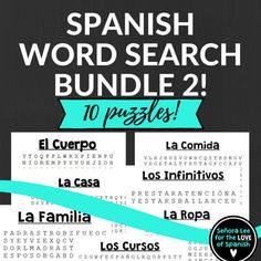 GOT SUB PLANS? This bundle includes 10 Spanish 1 word searches in one discounted bundle! Find essential vocabulary in challenging puzzles with words hidden horizontally, vertically, diagonally and backwards. Fun activity for first year Spanish students or as a review.