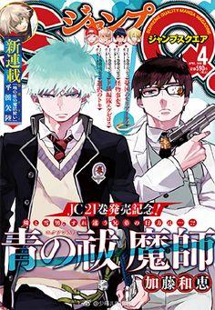 Jump Square Cover --- Rin and Yukio Okumura