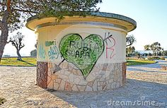 Street Art Graffiti - Download From Over 28 Million High Quality Stock Photos, Images, Vectors. Sign up for FREE today. Image: 48604876
