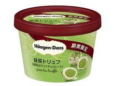 Haagen Dazs.  Green tea & White chocolate