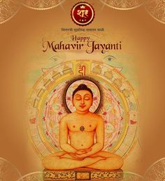 🙏🙏17th April 2019 - Mahavir Jayanti🙏🙏  SHOOR GAVRAN THALI  Age Old Delicacies Straight From Shirur Call 9770241982 To Order Now  Viman Nagar | Kalyani Nagar | Kharadi | Magarpatta | Hadapsar | Visharant Wadi | Dhanori | Yerwada  #jainism #jain #aangi #jaintemple #jainreligion #palitana #jains #paryushan #ahimsa #instagram #jainfood #jaingod #jaintirth #jainmandir Karwa Chauth Images, Jain Recipes, Jain Temple, Religion, Instagram