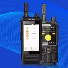 LTE push to talk radio Wireless Public Network Digital Walkie Talkie CE FCC Rohs Certificate. In China, Radios, App Store, Android Radio, Google Play, Public Network, Two Way Radio, Multi Touch, Stereo Speakers