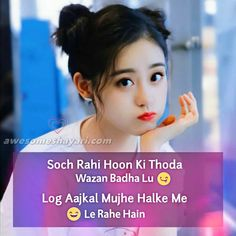 Attitude status dp for girls – So Funny Epic Fails Pictures Best Joker Quotes, Best Friend Quotes Funny, Funny Attitude Quotes, Attitude Quotes For Girls, Good Attitude, Attitude Status, Badass Quotes, Attitude Shayari, Good Girl Quotes