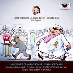 1 vip ke liye 3 or 663 logon ke liye 1 police karmi.. Lakshyadeep Akela Pradesh Jahan Kisi Bhi VIP Ki Surksha Me   Ek Bhi Policekarmi Nahi Hai!! Janta Ki Surksha Se Jayada Jaroori Hai Neta Ji Ka  VIP #SuddharJao #SuddharJaoFever #legalmitra #VIP #VIPCultureIndia #BPRAndD #HomeMinistry #Police #IndianPolice #Survey #PoliceProtection #CommonMan #PoliceReforms