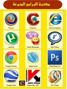 برامج تحرير الصور والفيديو http://alnaje7oon.blogspot.com/2012/06/snagit-9-editor.html