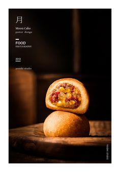 Food Graphic Design, Food Menu Design, Food Poster Design, Food Packaging Design, Food Branding, Chinese Cake, Moon Cake, Food Platters, Logo Food