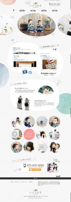Homepage Design, Best Web Design, Web Layout, Layout Design, Kids Sites, Chinese Design, Website Design Inspiration, Kids Branding, Graphic Design Art