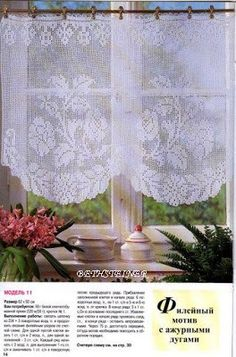 Crochet knitting handicraft blinds crochet knit pinterest t crochet home decorcrochet curtainscrochet doilieskitchen curtainsfilet crochetcrochet patternscrochet dt1010fo