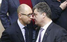 Україна має потенціал для того, щоб показати прогрес у становленні демократії на рівні країн-членів ЄС, якщо здійснить глибокі та далекосяжні реформи, але піти на такі реформи вона зможе лише за