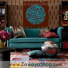 Islamic Art paintings for sale Canvas art colors can be customized upon request turquoise brown interior