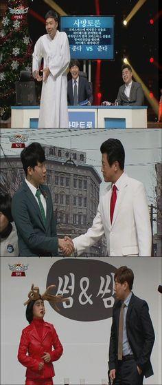 올해 tvN의 '코미디빅리그' 4쿼터가 최장수 코너 '사망토론'의 우승으로 막을 내렸다. 지난 21일 방송된 tvN '코미디빅리그'(이하 코빅)는 크리스마스 특집으로 꾸며졌다. 아울러 2014년 4쿼터 우승팀을 가리는 10라운드가 진행됐고…