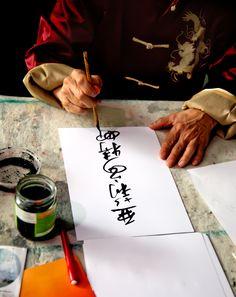 Chinese calligraphy. Chinese writing is based on symbols.