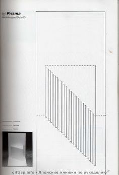 Kirigami Templates, Pop Up Card Templates, Nirmana 3d, Folding Architecture, Geometric Origami, Geometric Shapes, Mosaic Portrait, Light Study, 3d Paper Art