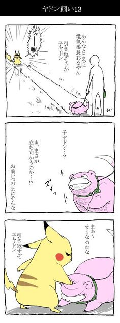Pokemon Memes, Comedy, Hero, Manga, Eyes, Cute, Fictional Characters, Twitter, Manga Anime