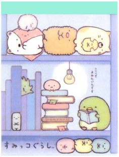 NEW: San-x Sunikkogurashi Mini Memo Pad: Shelf