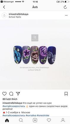 Nails First, One Stroke, Folk Art, Nail Art, Designed Nails, Summer Nails, Makeup, Pintura, One Punch