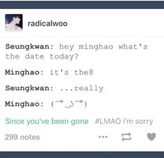 If Minghao is to ever make corny puns, this is the one he should make