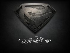 I am Adam-Veks (Adam of the house of VEKS). Join your own Kryptonian House with the #ManOfSteel glyph creator http://glyphcreator.manofsteel.com/