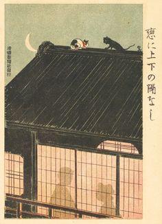 "goldensands: ""Ehagaki Sekai by Kokkei Shinbun ShaMeiji 41 (1908) """