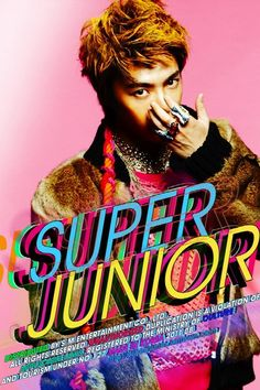 """SUPER JUNIOR TO RETURN WITH """"MR. SIMPLE'' 