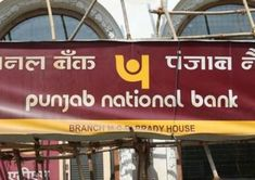 PNB stays vague on paying back, IBA decides to seek RBI's help   India News - Times of India