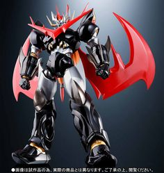 BANDAI 收藏事業部暢銷熱門的合金機器人品牌「Super Robot超合金」(スーパーロボット超合金),繼「魔神ZERO」(マジンガーZERO)之後,宣布將再推出「金剛大魔神凱薩」(グレートマジンカイザー),更進一步擴大《真 ...