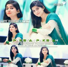 Independence Day Pictures, Pakistan Defence, Pakistan Independence, Dps For Girls, Pakistani Girl, Cute Girl Photo, Emo Boys, Girls Dpz, Editing Pictures