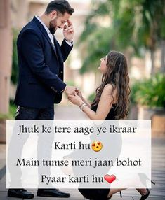 here we have a good collection of romantic Shayari. These romantic Shayari will blow your . Love Quotes For Him Cute, Love Quotes For Him Boyfriend, Happy Love Quotes, Muslim Love Quotes, Punjabi Love Quotes, Love Picture Quotes, First Love Quotes, Love Quotes Poetry, Couples Quotes Love