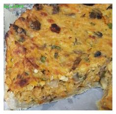 קיש גזר ופטריות.  מתוך הספר גם בריא וגם טעים של שף עומר מילר.