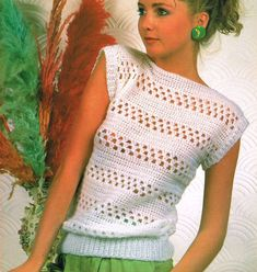 2094KK- summer top ladies vintage crochet pattern PDF instant download 26 - 38 inch bust size uses double knitting cotton PDF Instant download The crochet terms used are English and NOT American