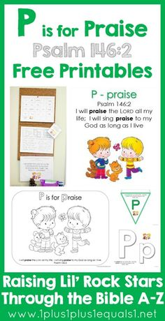 Raising Lil Rock Stars Through the Bible A to Z ~ Letter P is for PRAISE {Free Printables!}