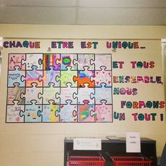 Lecture d'un message - mail Orange Plus French Teacher, Teaching French, Classroom Board, Classroom Decor, French Bulletin Boards, First Day Of School Activities, Core French, French Education, French Classroom